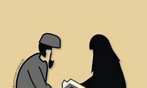 Berguru pada Kisah Ali dan Fatimah