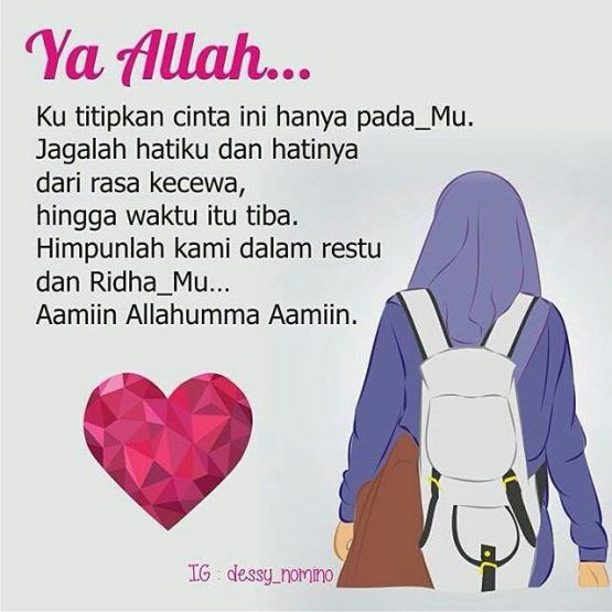 Kata-kata Muslimah tentang Jagalah Hatiku