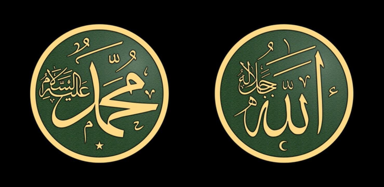 Halimatus Sa'diyah; Wanita Pemula Muqoddimah yang Indah