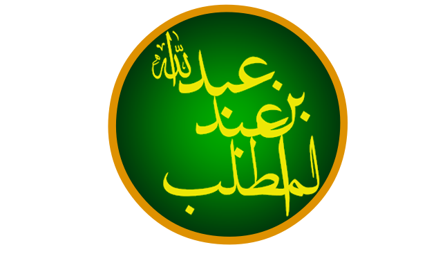 Abdullah bin Abdul Muthalib