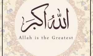 Allahu Akbar Tulisan Arab
