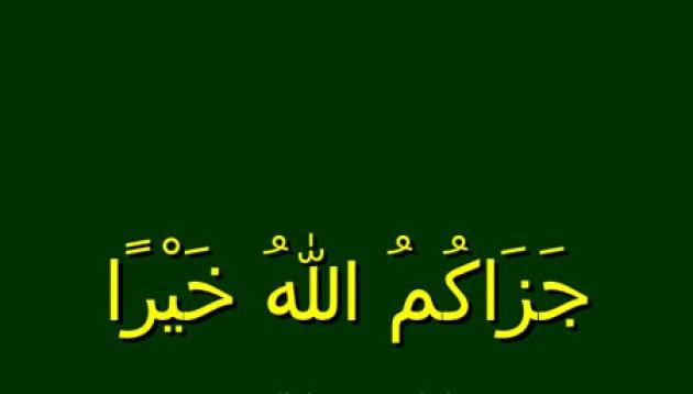 Arti Jazakumullah Khair dan Cara Menjawabnya