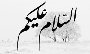 Assalamualaikum Tulisan Arab