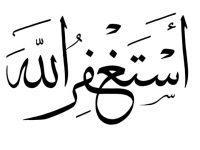 Astaghfirullah Artinya…