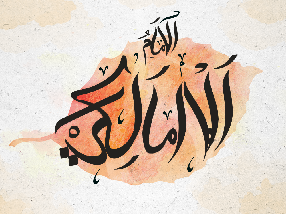 Biografi Imam Malik bin Anas