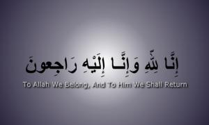 Kalimat Innalillahi Arab dan Penjelasannya