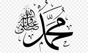 Tulisan Arab Muhammad yang Indah