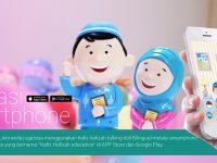 Al Quran android alqolam