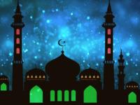 Awal Puasa Ramadhan
